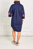Preppy Star Elbow Dress