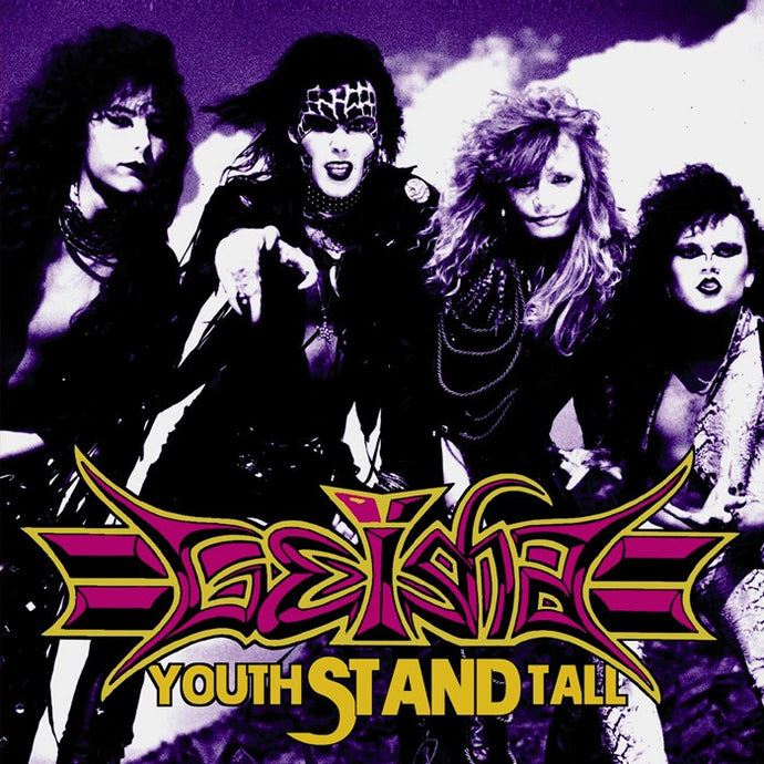 Geisha 'Youth Stand Tall'