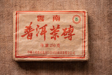 Load image into Gallery viewer, 90's CCNP Shou Puerh Brick