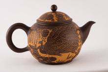 Load image into Gallery viewer, Chen Yì-Zhi Peacock Teapot