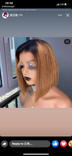 Load image into Gallery viewer, Custom Color My Hair