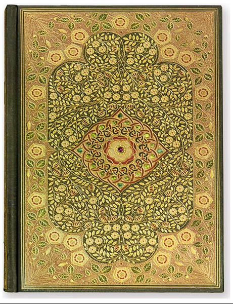Jeweled Filigree Journal