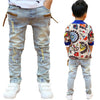 Kid Boys Cotton Long Trousers