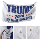 2020 No More Bullshit Flag