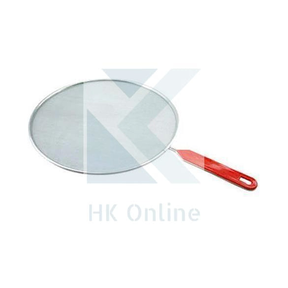Handled SPLATTER GUARD Cooking Mesh 25cm -Frying Eggs, Bacon, Mushrooms, Protect Yourself & Cooker