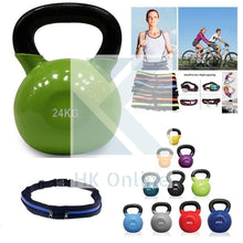 Load image into Gallery viewer, 24kg Soft Touch Coated Cast Iron KETTLEBELL -Sumo Squats, Walking Lunges & Twin Zipped GYM Belt