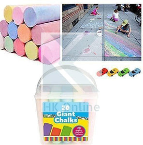 20 Jumbo PAVEMENT CHALKS in CADDY -Large Hopscotch Chalk, Giant STREET CHALKS -Fun Art Game, Coloured Chalk, FREE Racing CAR ERASER