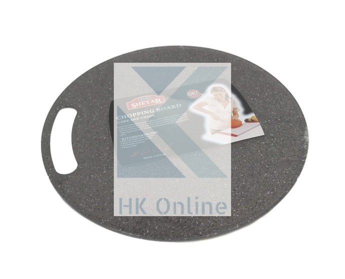 Round Stain Resistant MARBLE EFFECT CHOPPING BOARD -Cutting, Slicing 30cm