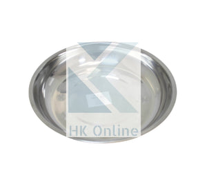 32cm Stainless Steel SERVING DISH -Food Thali