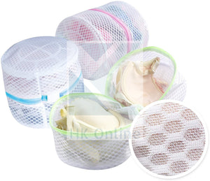 Round Zipped LAUNDRY WASH BAG Mesh -Wash Delicates, Bra's, Hosiery, Tights & Stockings