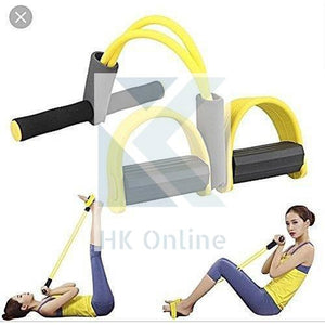 Pull Up Gut Busting BODY TRIMMER -Waist & Ab Shaper, Arms, Chest