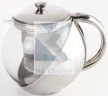 Load image into Gallery viewer, Stainless STEEL & GLASS TEAPOT -1100ml Loose Leaf Tea Infuser