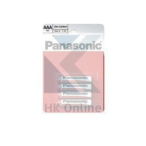 Pack 4 Panasonic AAA Batteries -Zinc Carbon, Toys, Remote, Clocks