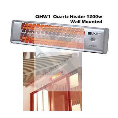 1200w Wall Mounted Bathroom & Patio Heater, Quartz Heater, 2 Heat Setting 600W / 1200W