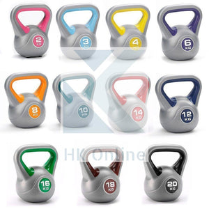 14KG Easy Grip Vinyl Coated KETTLEBELL -Sumo Squats, Walking Lunges