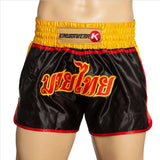 Legend Muay Thai Shorts
