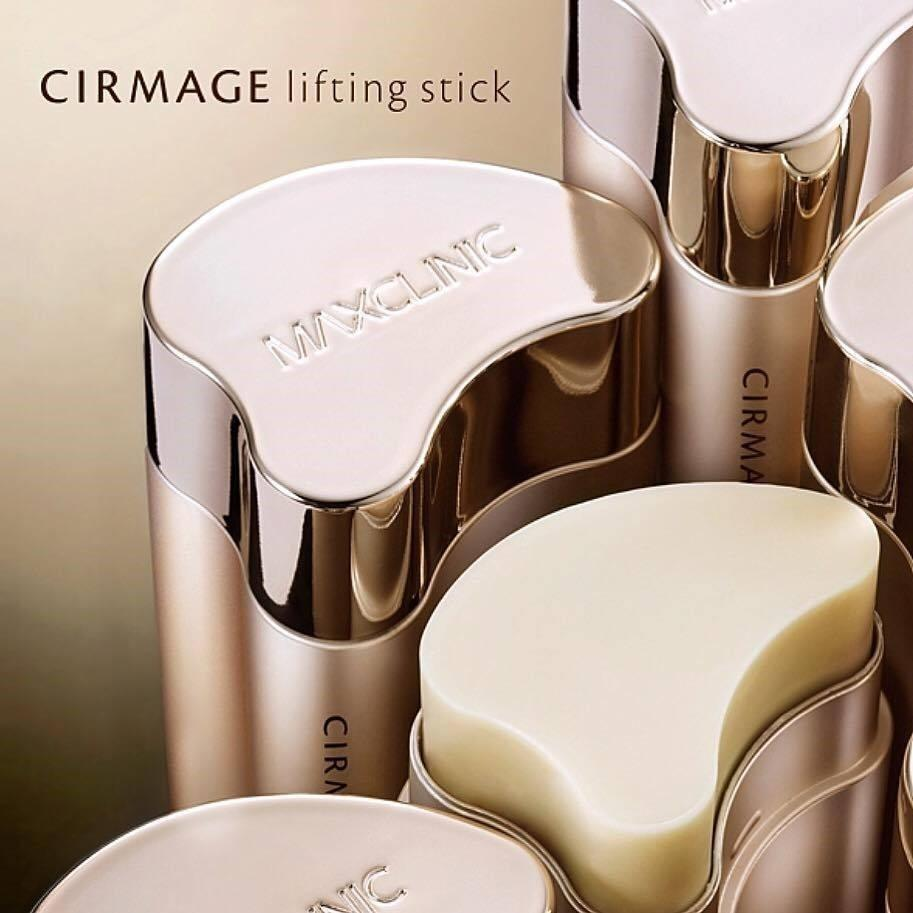 Super Cirmage Lifting Stick [variant_title]