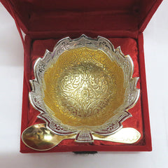 Bowl Set With Spoon Silver & Gold Plated - Item Code 285