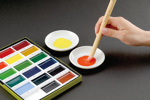 Watercolor System