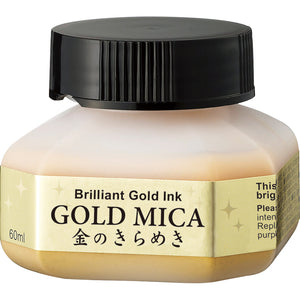 Gold Mica 60Ml