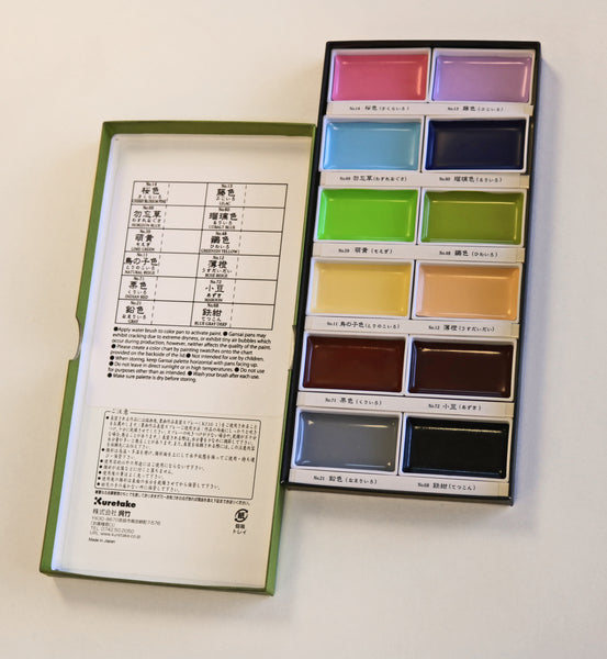 Kuretake Gansai Tambi New 12 Color Set
