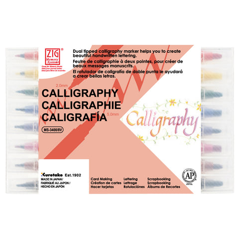 Zig Memory System Calligraphy Blending Collection 8Pkg-Assorted Colors