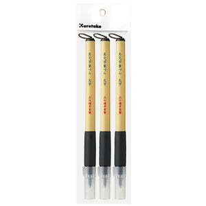 KURETAKE BIMOJI FUDE PEN Large 3 pc set w/plastic bag