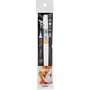 ZIG CARTOONIST BRUSH PEN WHITE with poly bag