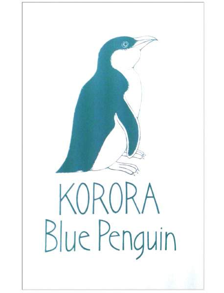 Blue Penguin Tea Towel