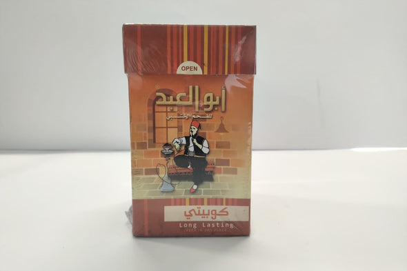 Abo Alabed Charcoal Cubetty9 500g