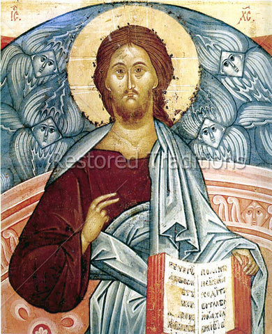 Jesus Holding Book Icon