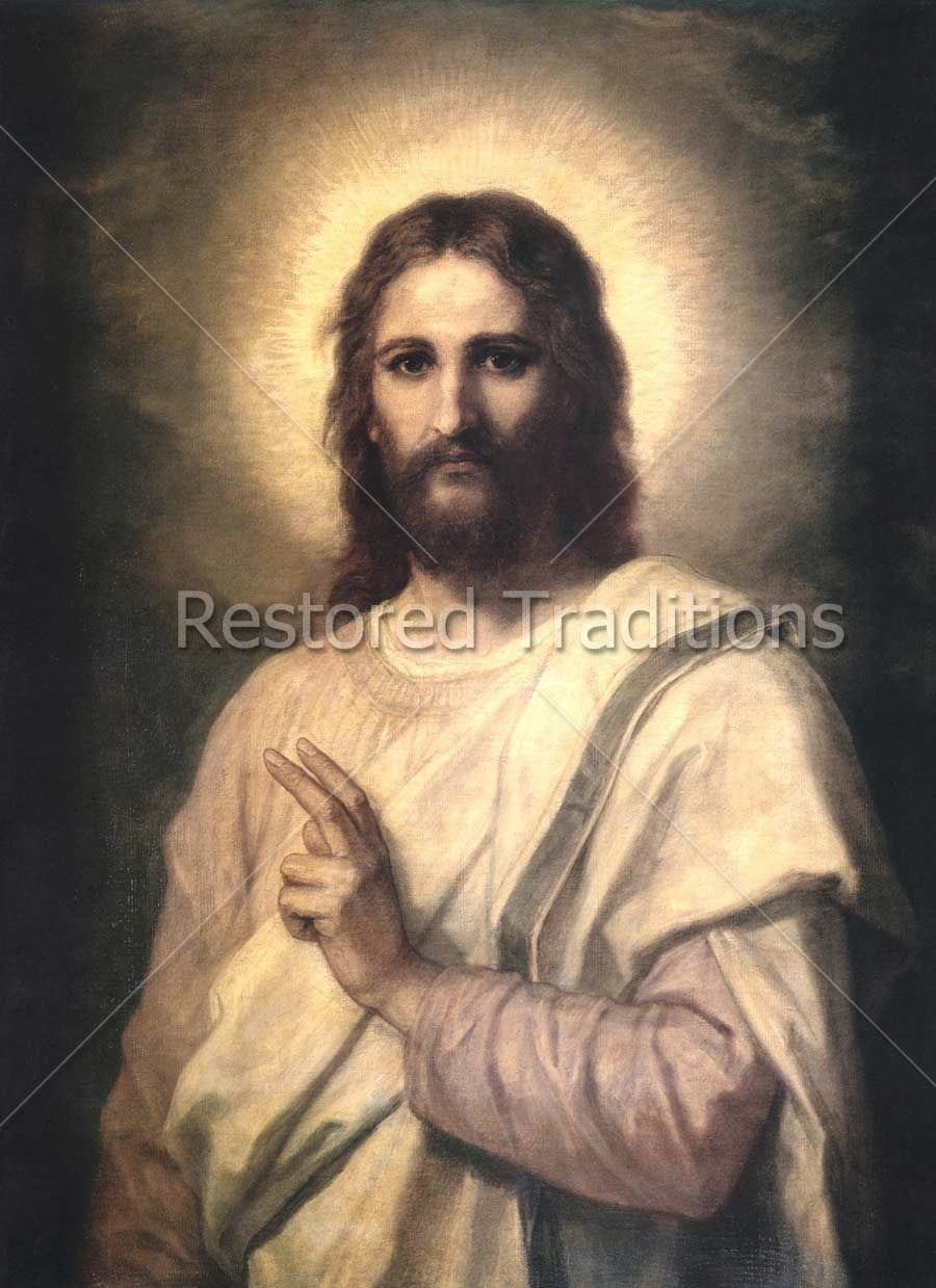 Our Lord Jesus Christ Portrait