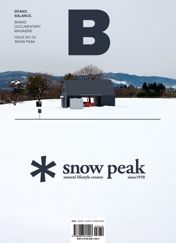 Vol 3 - Snow Peak
