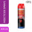 Good Knight Advanced Aerosol | 425 ml,Home Care - GamuGamu.lk