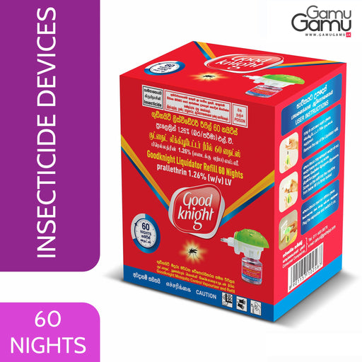 Good Knight Liquidator + Refill | 60 Nights,Home Care - GamuGamu.lk
