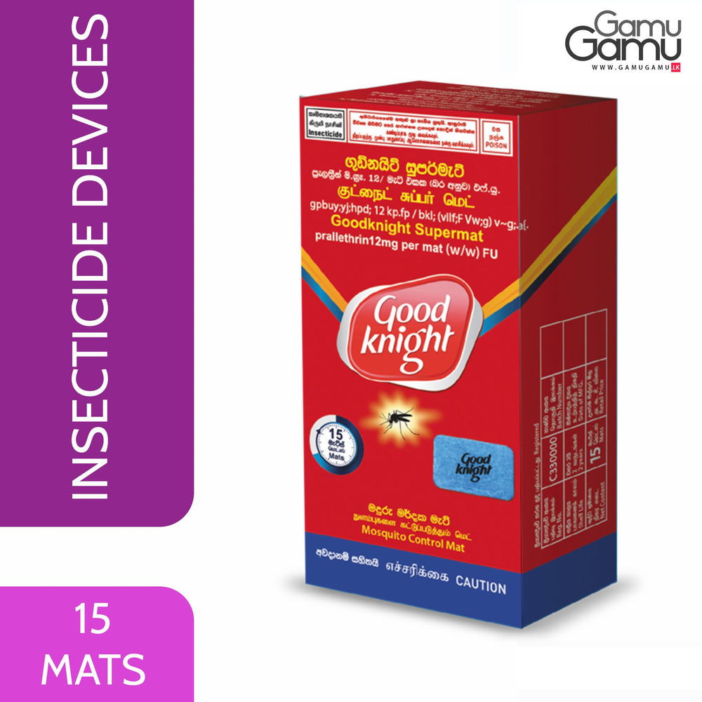 Good Knight Super Mats | 15 Mats,Home Care - GamuGamu.lk