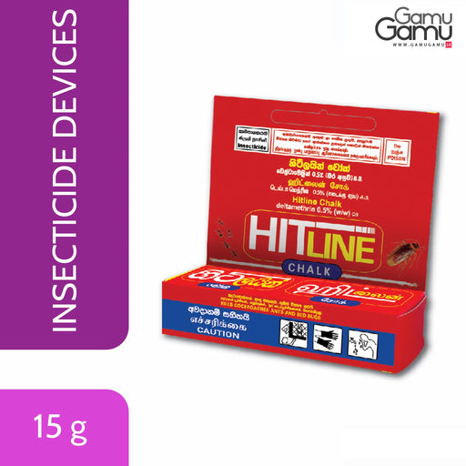 Hitline Chalk | 15 g,Home Care - GamuGamu.lk