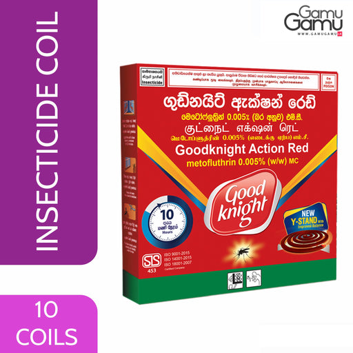 Good Knight 10 Hour Action Coil (Red) | 10 Coils,Home Care - GamuGamu.lk