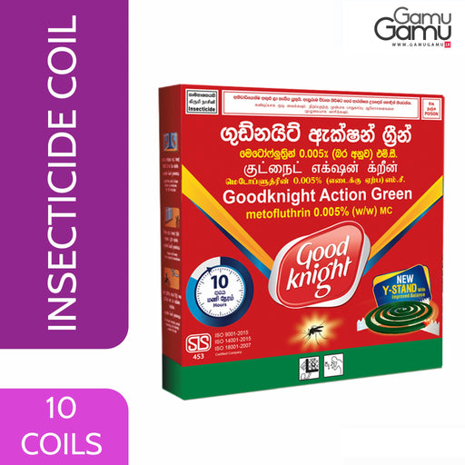 Good Knight 10 Hour Action Coil (Green) | 10 Coils,Home Care - GamuGamu.lk