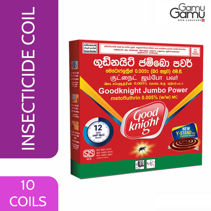 Good Knight 12 Hour Jumbo Power Coil | 10 Coils,Home Care - GamuGamu.lk