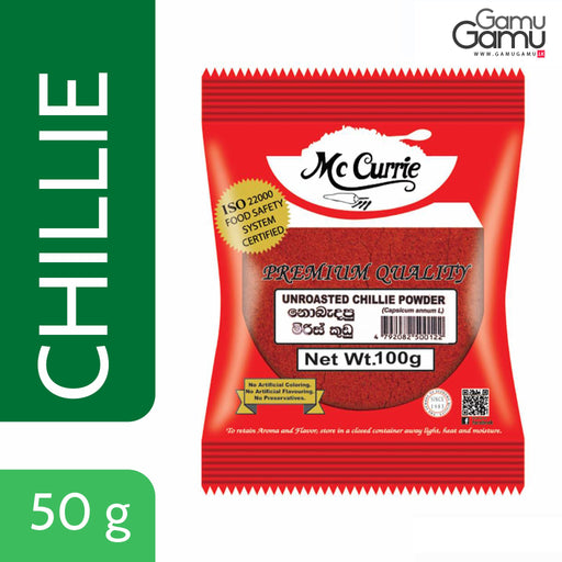 Unroasted Chillie Powder | 50 g,Foods - GamuGamu.lk