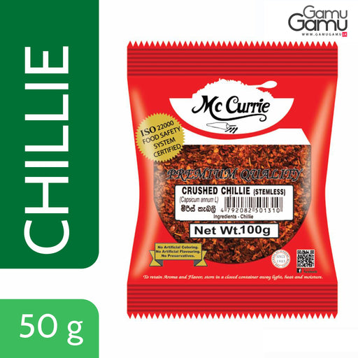 Crushed Chillie Pieces | 50 g,Foods - GamuGamu.lk