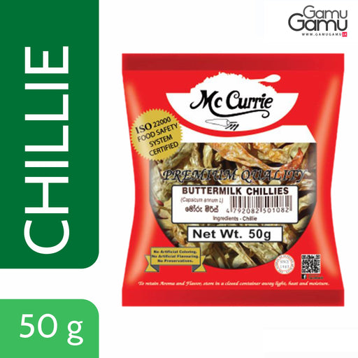 Butter Milk Chillie | 50 g,Foods - GamuGamu.lk