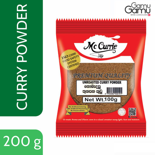 Unroasted Curry Powder | 200 g,Foods - GamuGamu.lk