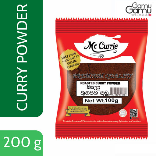 Roasted Curry Powder | 200 g,Foods - GamuGamu.lk
