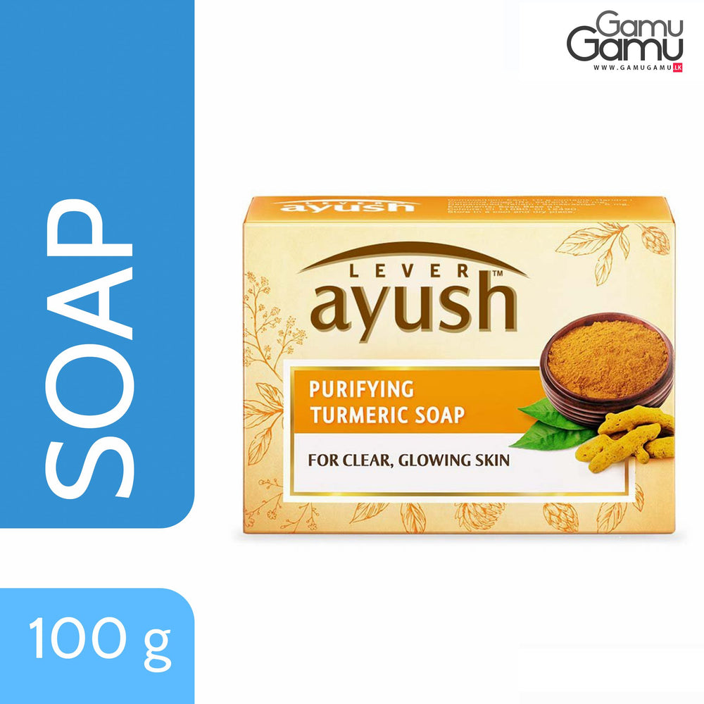Ayush Purifying Turmeric Soap | 100 g,Personal Care, Unilever - gamugamu.lk