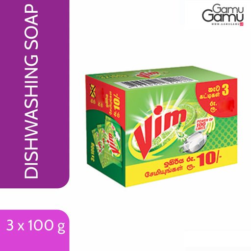 Vim Dishwashing Soap | 3 x 100 g,Home Care - GamuGamu.lk