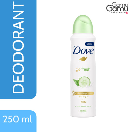 Dove Go Fresh Cucumber Deodorant Spray | 250 ml,Personal Care, Unilever International - gamugamu.lk