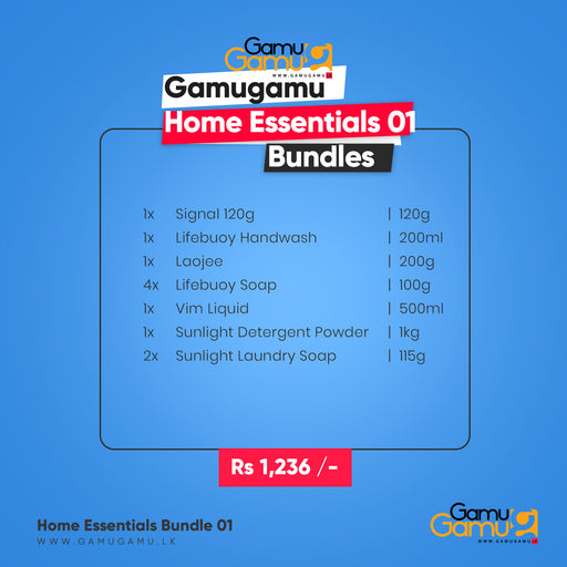 Home Essentials 1,Essential Bundles, GamuGamu.lk - gamugamu.lk