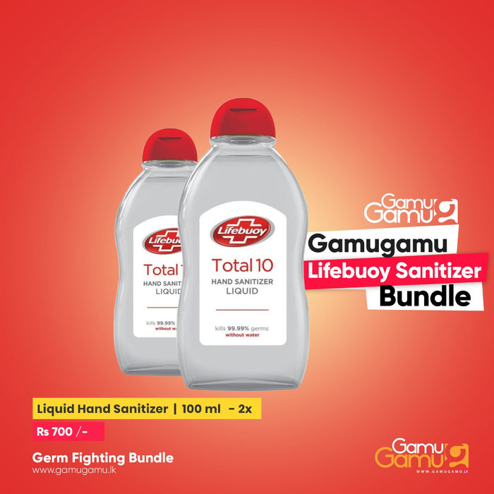 Lifebuoy Sanitizer Bundle,Essential Bundles, GamuGamu.lk - gamugamu.lk
